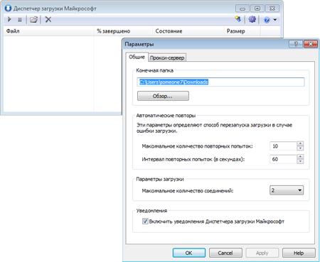 Microsoft выпустила менеджер загрузок для Windows MS_Download_Manager