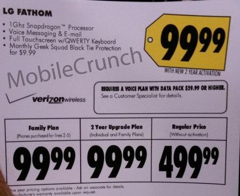 В LG Fathom будет применяться Snapdragon Fathom