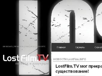 Рейдеры пытались захватить LostFilm.tv, похитив владельца Picture
