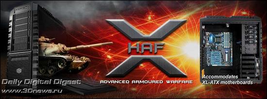Cooler Master HAF X – Full Tower для самых взыскательных Cooler_Master_HAF_X_Pic_01