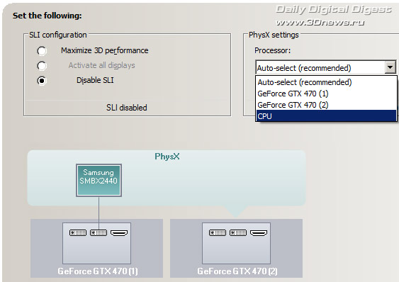 Экспресс-тест: производительность драйверов ForceWare 257.15 Beta 5