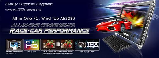 Мультисенсорный ПК-моноблок MSI Wind Top AE2280 для приверед MSI_Wind_Top_AE2280_Pic_01