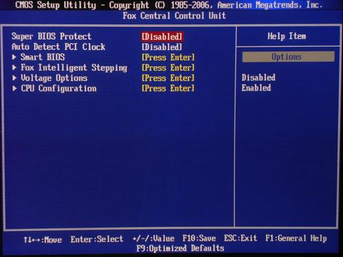 Foxconn A88GM Deluxe функции разгона1