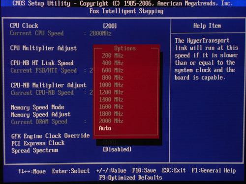 Foxconn A88GM Deluxe множитель HT