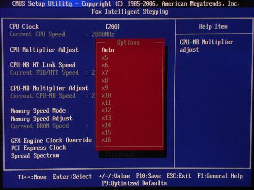 Foxconn A88GM Deluxe множитель NB