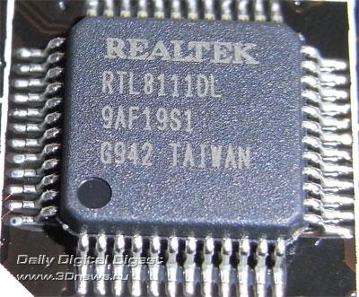 Foxconn A88GM Deluxe сеть