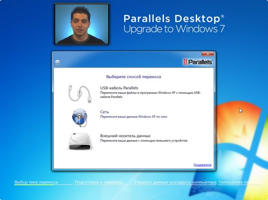 Parallels rutracker