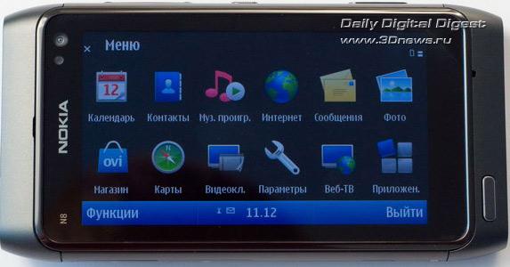 Nokia N8 - фото Сергея Вильянова