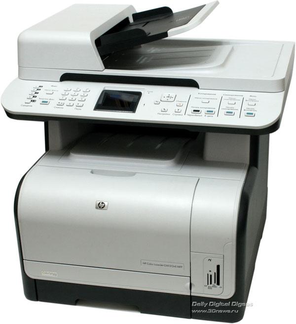 Драйвер на принтер санон mf 3228