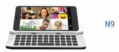 Мобильные платформы для коммуникаторов 2010 года 08