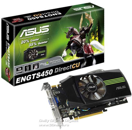 Шквал новинок на базе GeForce GTS 450 от партнёров NVIDIA