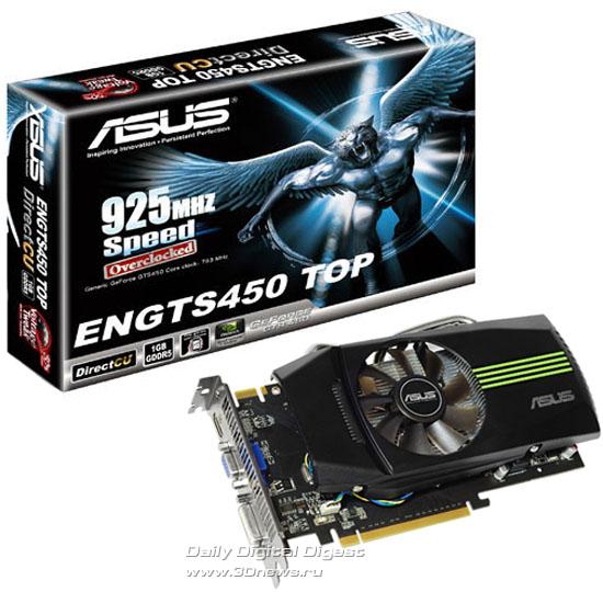 ASUS ENGTS450 DirectCU TOP/DI/1GD5