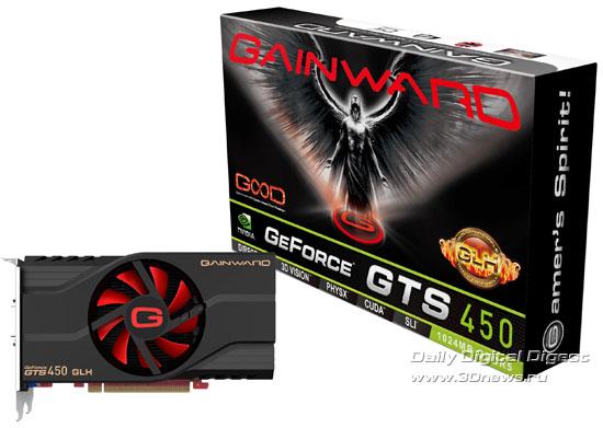 Gainward GeForce GTS 450 GS-GLH