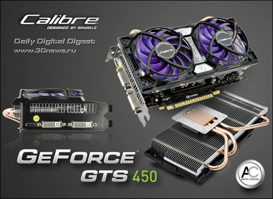 SPARKLE Calibre X450G