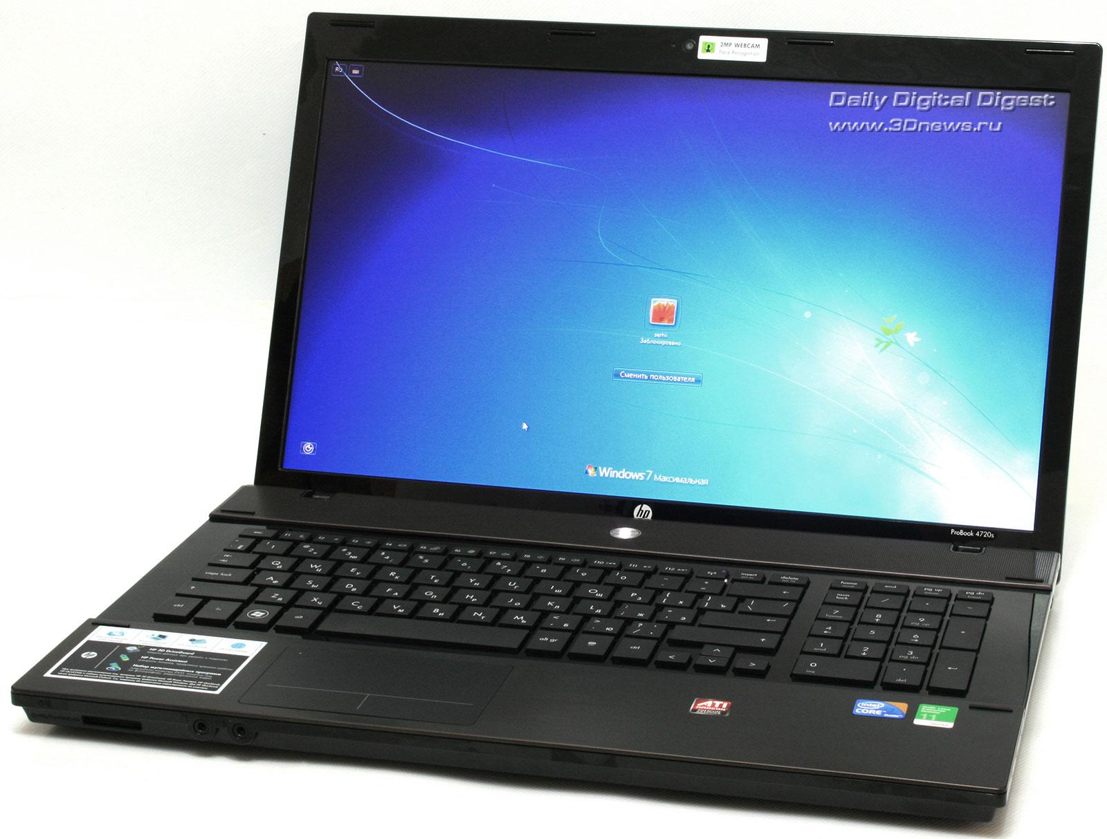 Скачать драйвера для ноутбуков hp probook