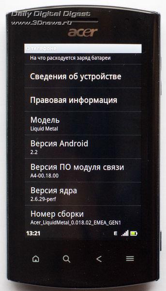 Смартфон Acer Liquid Metal: железные аргументы