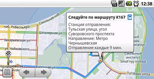 Схема общественного транспорта