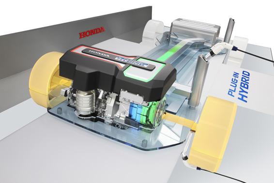 Honda Plug-In Hybrid