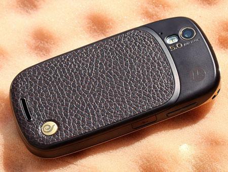 Motorola-XT800+