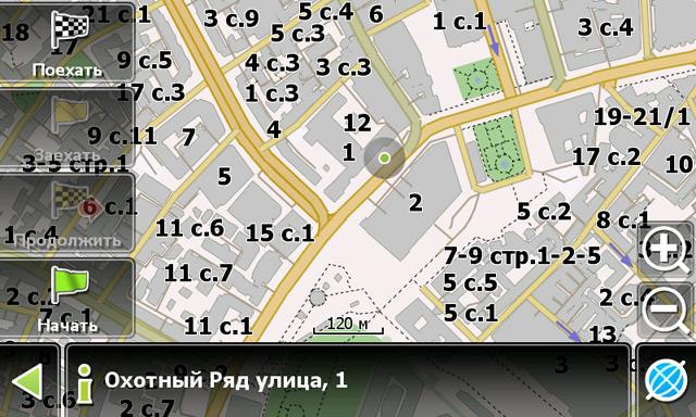Navitel Navigator 3.5.0.1105 + ключ!!! скачать бесплатно.