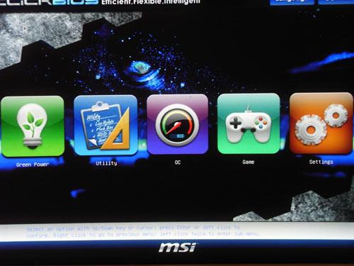 MSI P67A-GD65 BIOS