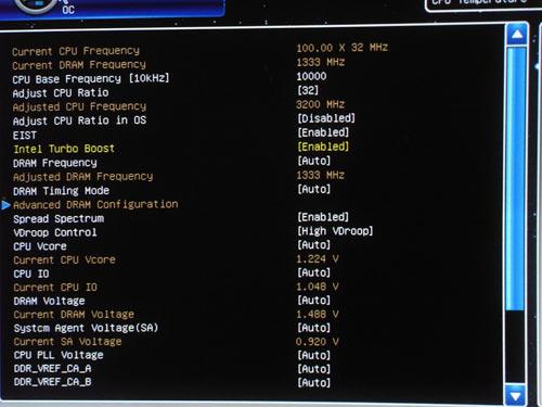 MSI P67A-GD65 настройки разгона 3