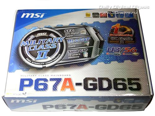 MSI P67A-GD65 упаковка