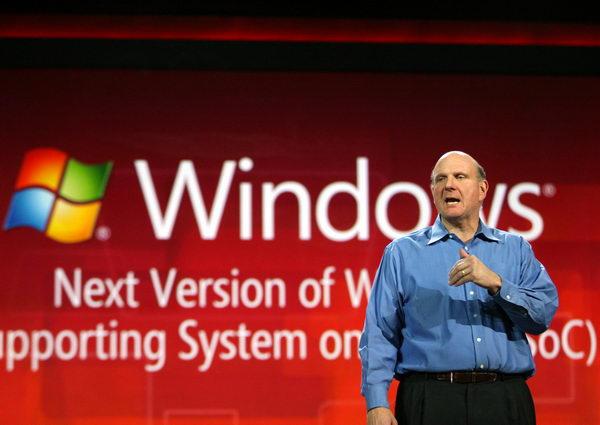 Microsoft может задержать выход Windows 8 до 2013 года