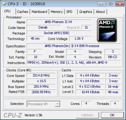 Сегмент бизнес-систем пополнился процессором Phenom II X4 B99 123