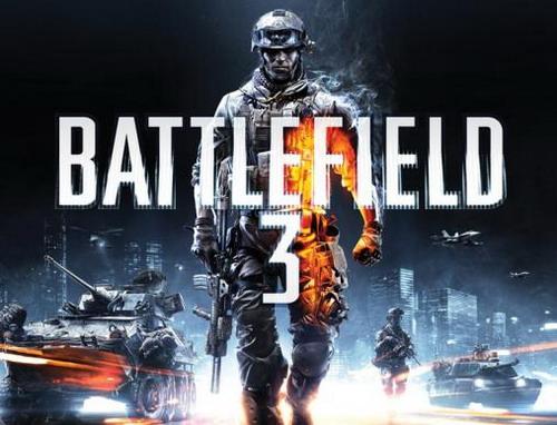 Battlefield 3: отличия мультиплеера консольной версии от РС