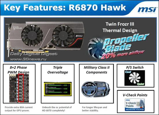 Видеокарта MSI R6870 Hawk на радость оверклокерам MSI_R6870_Hawk_Pic_04