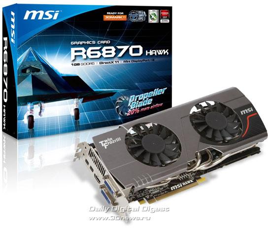 Видеокарта MSI R6870 Hawk на радость оверклокерам MSI_R6870_Hawk_Pic_06