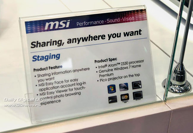 MSI WindPad 100A