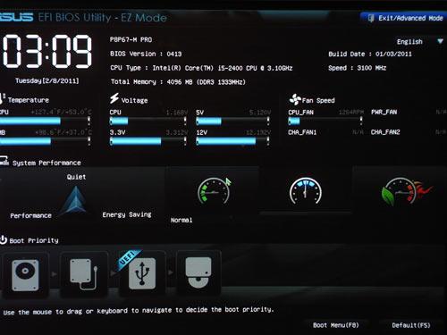 ASUS P8P67-M Pro BIOS