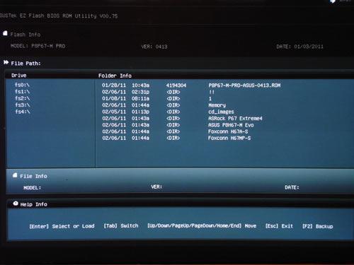 ASUS P8P67-M Pro EZ Flash 2