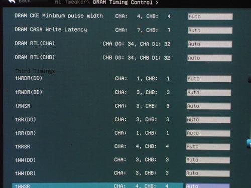 ASUS P8P67-M Pro настройки памяти 2