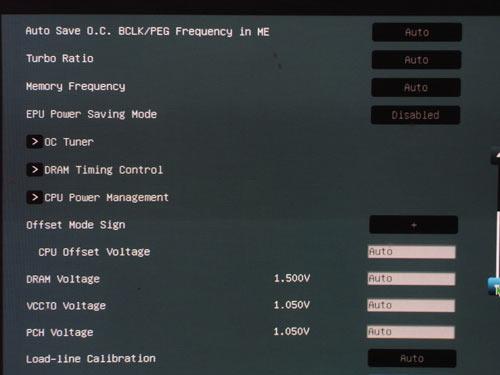 ASUS P8P67-M Pro настройки разгона 2