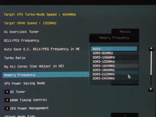 ASUS P8P67-M Pro частота памяти