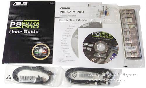 ASUS P8P67-M Pro комплектация 2