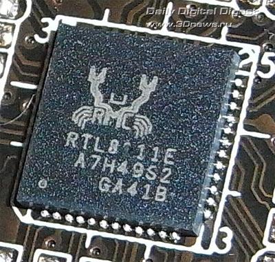 ASUS P8P67-M Pro сетевой контроллер 1