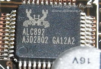 ASUS P8P67-M Pro звуковой контроллер