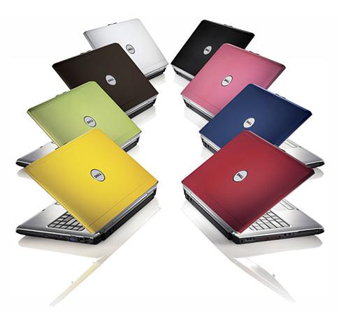 Оптимальная цена на ноутбуки здесь - портал Vcene.ua