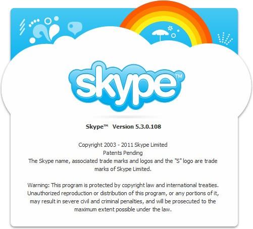 Skype 5.3 улучшает качество видео с мобильных устройств