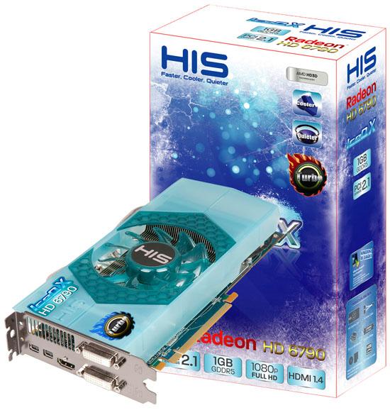 HIS Radeon HD 6790 IceQ X Turbo 1GB GDDR5