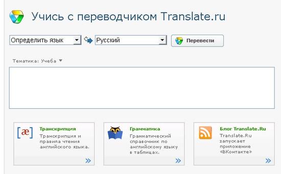 непостановку учет переводчик картинок с английского на русский онлайн компании