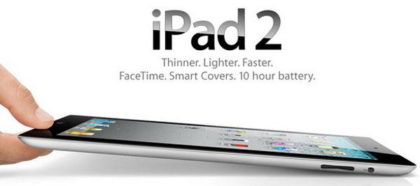 Тому, кто прикоснулся к iPad 2, нелегко будет выпустить его из рук.