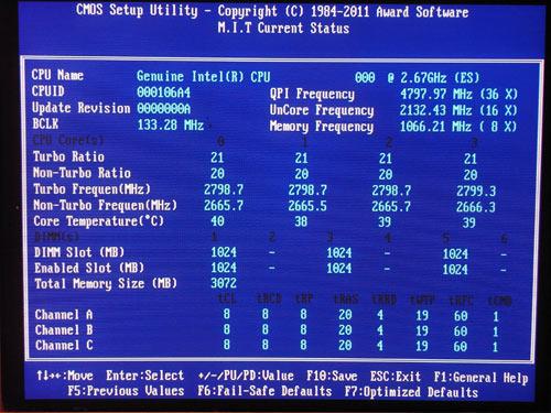 Gigabyte X58A-OC настройки разгона 1