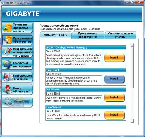 Gigabyte X58A-OC комплектация DVD