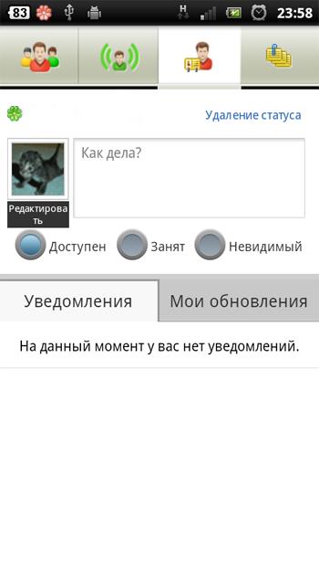 как поменять аватарку в контакте: