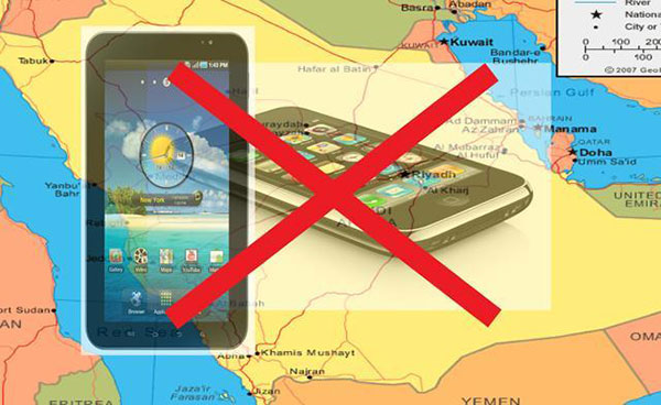 Саудовская Аравия запретила использовать iPhone и Galaxy Tab в режимных учреждениях